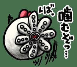 Niwatako and Nudibranch Bros. sticker #5207196
