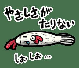 Niwatako and Nudibranch Bros. sticker #5207198