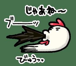 Niwatako and Nudibranch Bros. sticker #5207202