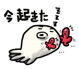 Niwatako and Nudibranch Bros. sticker #5207206