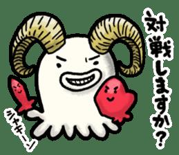 Niwatako and Nudibranch Bros. sticker #5207210