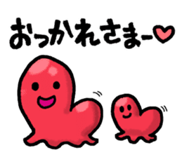 Niwatako and Nudibranch Bros. sticker #5207214