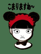 My name is Mei sticker #5207743