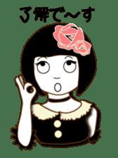 My name is Mei sticker #5207744