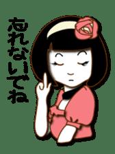 My name is Mei sticker #5207754