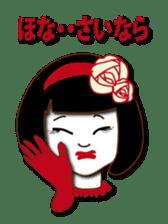 My name is Mei sticker #5207756