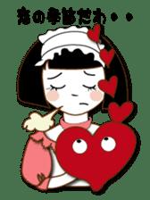 My name is Mei sticker #5207760