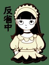 My name is Mei sticker #5207763