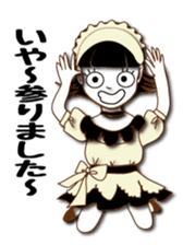 My name is Mei sticker #5207764
