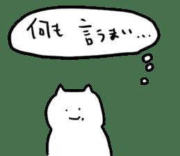 very honest cats sticker #5207873