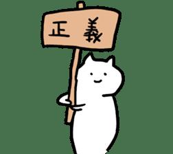 very honest cats sticker #5207878