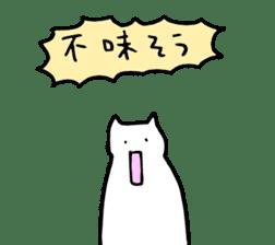 very honest cats sticker #5207884