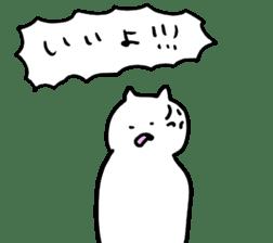 very honest cats sticker #5207886