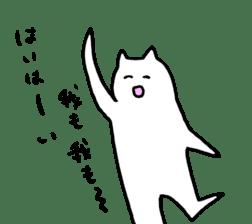 very honest cats sticker #5207887