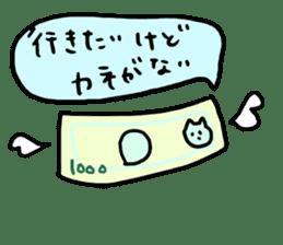 very honest cats sticker #5207895