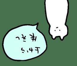 very honest cats sticker #5207897