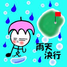 mikio and sakiko's golf dairy sticker #5208524