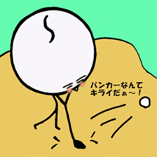 mikio and sakiko's golf dairy sticker #5208533