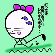 mikio and sakiko's golf dairy sticker #5208538
