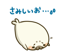 Cute Baby Harbor seal 2!! sticker #5211922