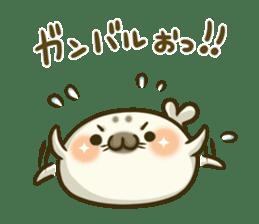 Cute Baby Harbor seal 2!! sticker #5211926