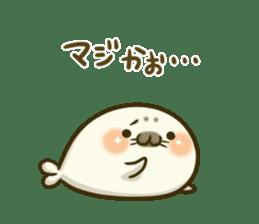 Cute Baby Harbor seal 2!! sticker #5211929