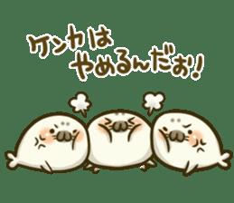 Cute Baby Harbor seal 2!! sticker #5211930