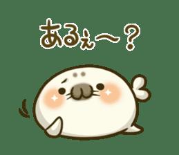 Cute Baby Harbor seal 2!! sticker #5211931