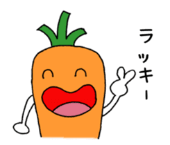 Carrot-chan sticker #5212417