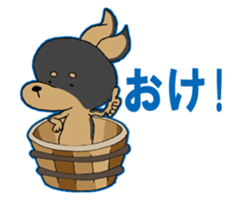 Japanese Slang MINIPIN sticker #5217604