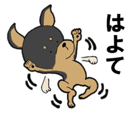 Japanese Slang MINIPIN sticker #5217606