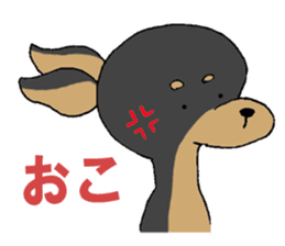 Japanese Slang MINIPIN sticker #5217609