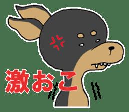 Japanese Slang MINIPIN sticker #5217610