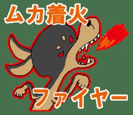 Japanese Slang MINIPIN sticker #5217611