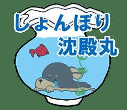 Japanese Slang MINIPIN sticker #5217612