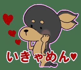 Japanese Slang MINIPIN sticker #5217613