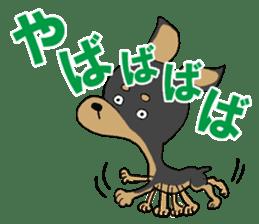 Japanese Slang MINIPIN sticker #5217614