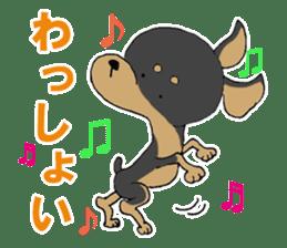 Japanese Slang MINIPIN sticker #5217625