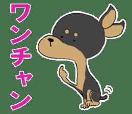 Japanese Slang MINIPIN sticker #5217626