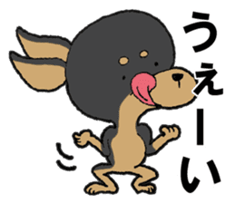 Japanese Slang MINIPIN sticker #5217630