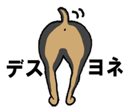 Japanese Slang MINIPIN sticker #5217631