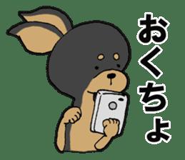 Japanese Slang MINIPIN sticker #5217632