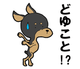 Japanese Slang MINIPIN sticker #5217636
