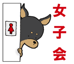 Japanese Slang MINIPIN sticker #5217637