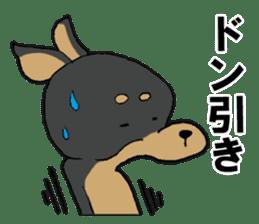 Japanese Slang MINIPIN sticker #5217641