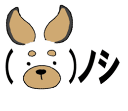 Japanese Slang MINIPIN sticker #5217643