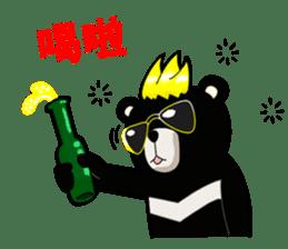 Formosan black bear boss sticker #5217770