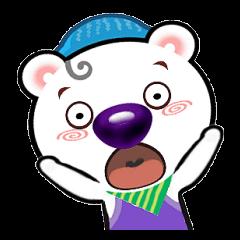 Cool bear legend