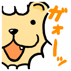 Lion of windup