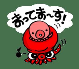 Octopus TAKOTAKO2 sticker #5226670